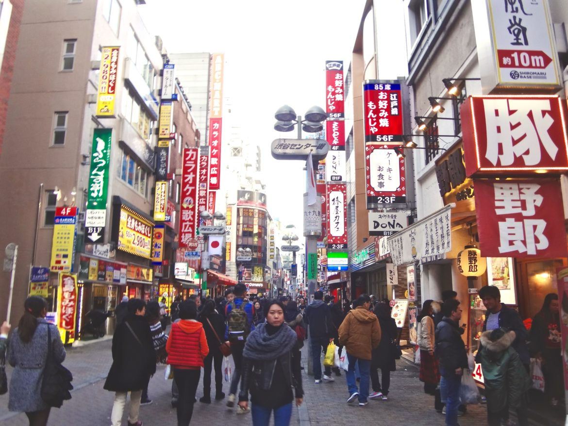 how many days in tokyo
